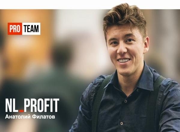 Анатолий Филатов стал участником Team Pro Pokerdom